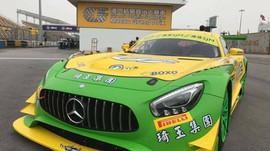 2016 Macau Grand Prix
