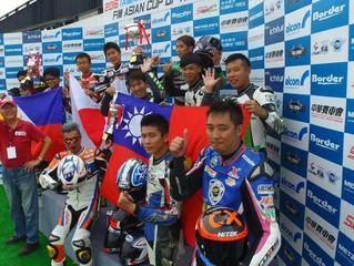 ASIA CUP ROAD RACE designated oil