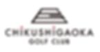 tikusigaoka logo.png