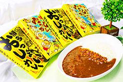 2_1.curry.jpg