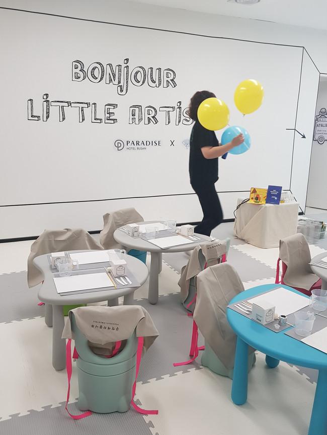 Bonjour Little artist