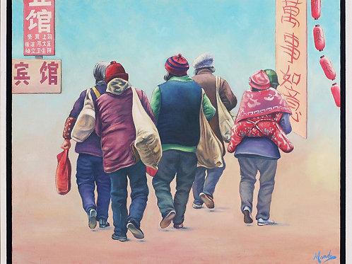 Shilin, China