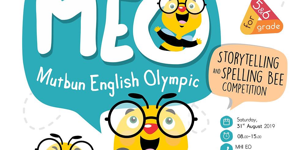 Mutbun English Olympic (MEO)