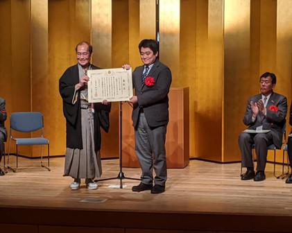 京都市長より授与