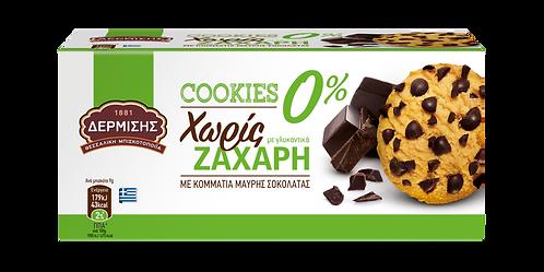 Sugar Free Dark Chocolate Chips Cookies 90g Dermisis