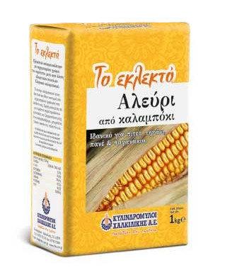Flour From Corn 1Kg To Eklekto
