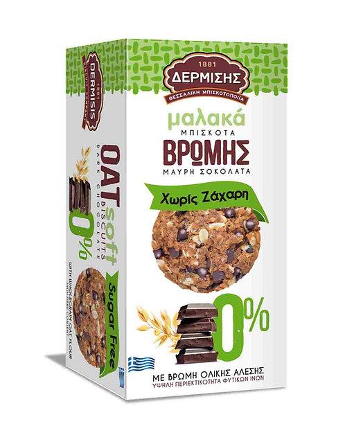 Sugar Free Oat Soft Biscuits  with Dark Chocolate 90g Dermisis