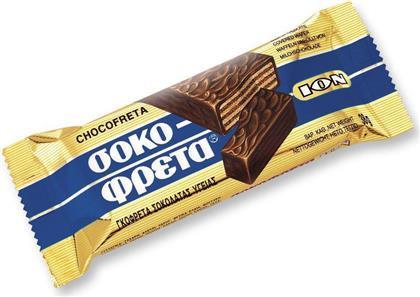ION Chocofreta Dark Chocolate Wafer 38g