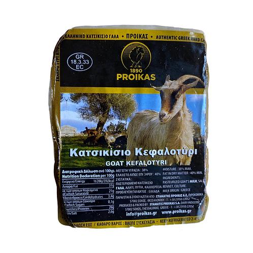 Goat Kefalotyri Cheese 250g Proikas