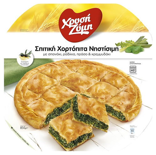 Traditional Pie with Spinach, Chicory and Leek 850g Xrisi Zimi