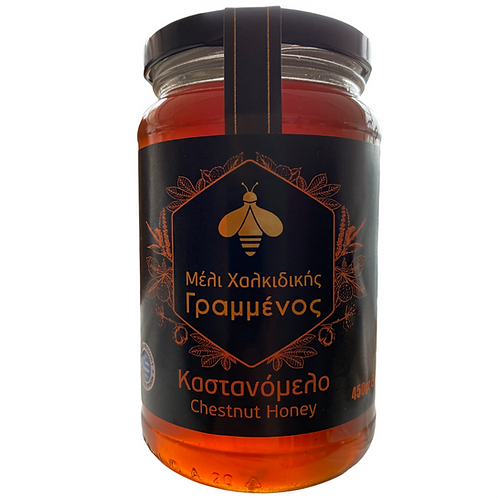 Chestnut Greek Honey 450g