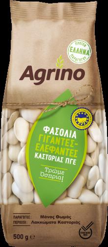 Giant-Elephant Beans PGI 500gr Agrino
