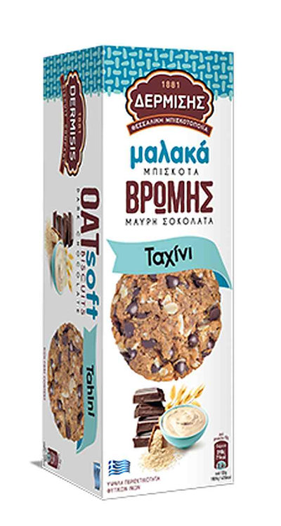 Soft Oat Biscuits with Tahini and Dark Chocolate 150g Dermisis