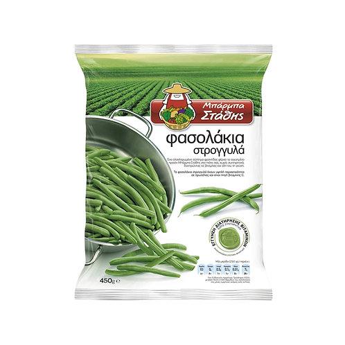 Round Green Beans 450g Barba Stathis