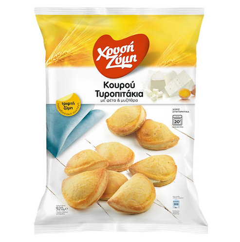 Mini Shortcrust Pastry with Feta Cheese and Mitzithra Cheese 920g Xrisi Zimi