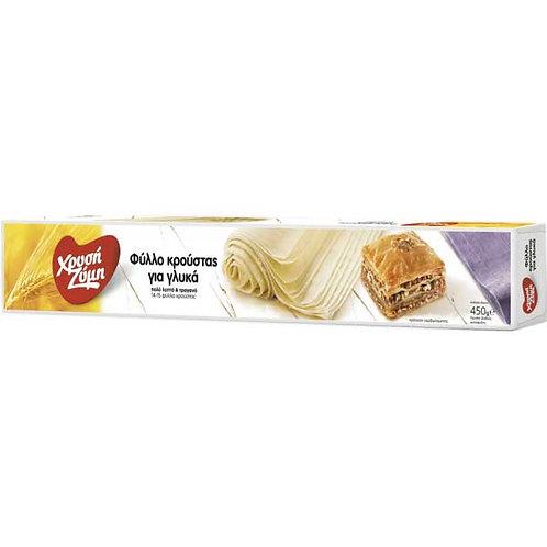 Filo for Sweet Pastry 450g Xrisi Zimi