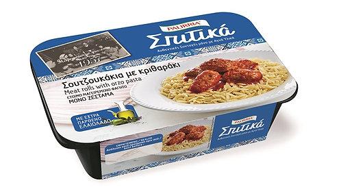 Meat rolls (Soutzoukakia) with orzo pasta  400g Palirria