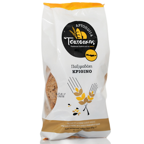 Mini Cretan Barley Rusks with Whole Grain Barley Flour 400g Tsatsakis
