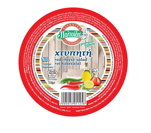 Red Cheese Dip (Xtipiti) 250g Paltsidis