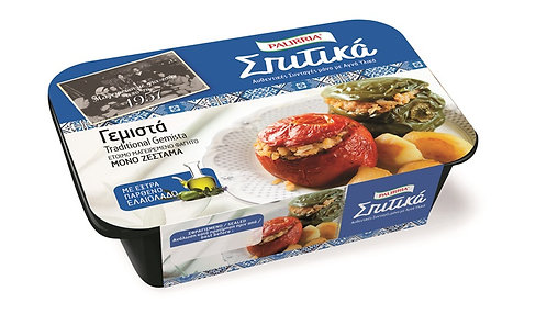 Traditional Stuffed Peppers (Gemista) 350g Palirria