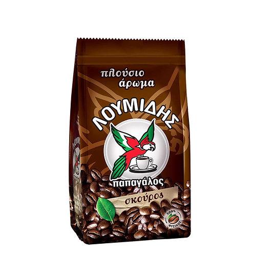 Loumidis Papagalos for Dark (Skouros) Greek Coffee 194g