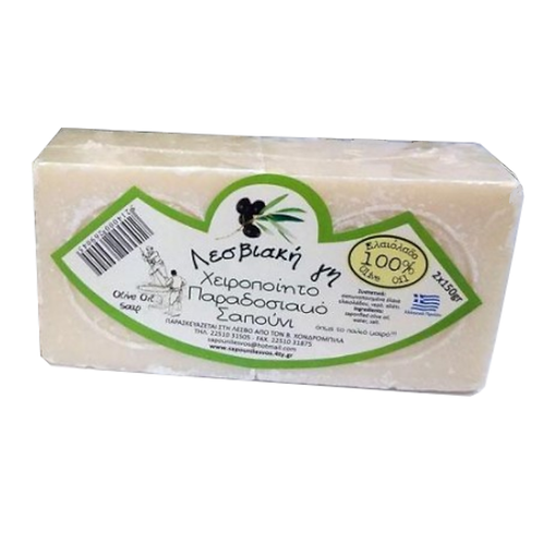 Traditional White Soap from Lesbos Island 2 x 150g