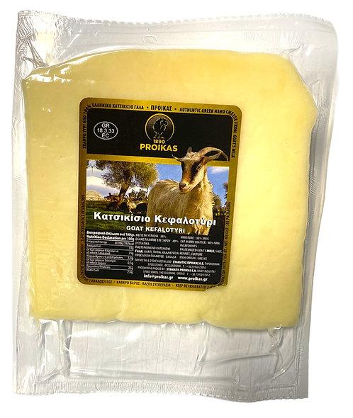 Goat Kefalotyri Cheese 300g Proikas