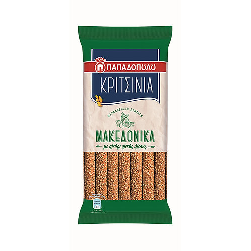 Wholegrain Breadsticks 200g Papadopoulou