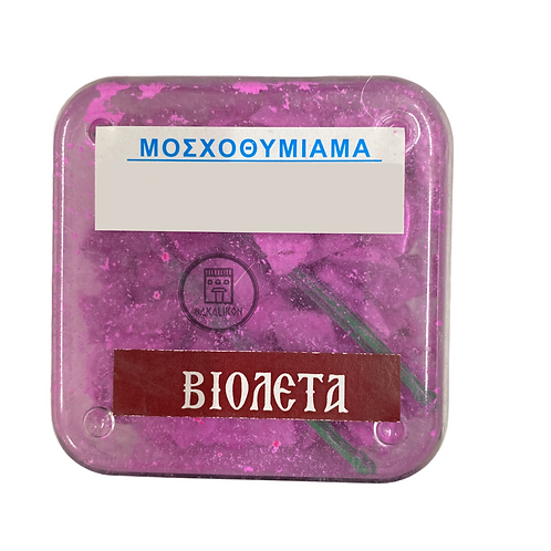 Frankincense (Mosxothiama) Violet 25g with Tongue