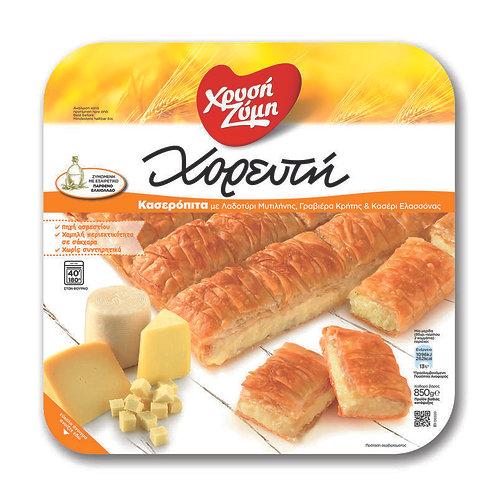 Chorefti pie with Ladotiri, Graviera Cheese and Kasseri Cheese 850g Xrisi Zimi