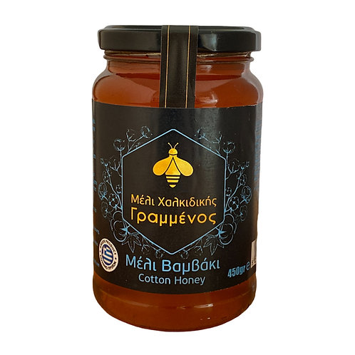 Cotton Greek Honey 450g