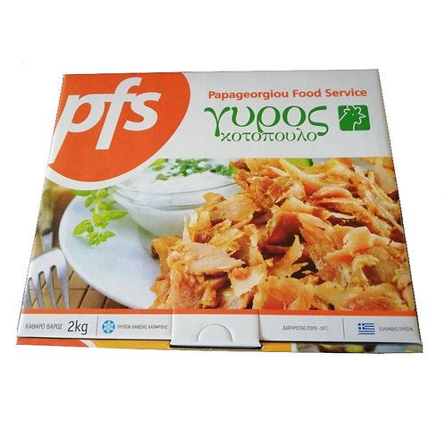 Chicken Gyros Precooked and Stripped 2Kg PFS