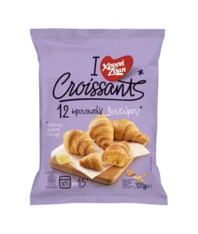 Butter Croissant 300g Xrisi Zimi