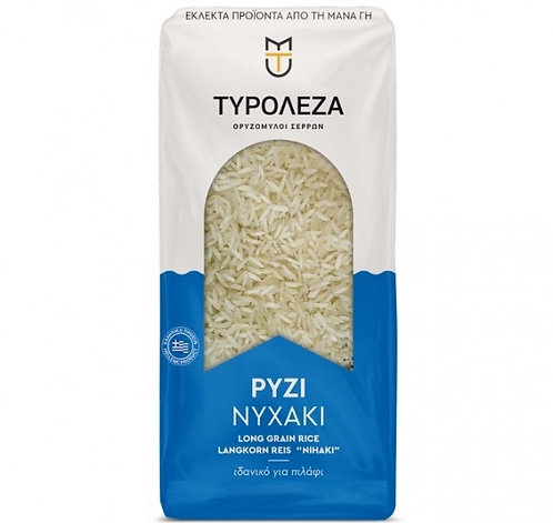 Long Grain Rice (Nixaki) 1 Kg Tyroleza