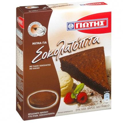 Chocolate Cake Kit 500g Jotis