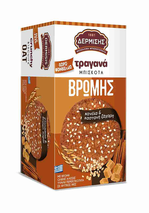 Crunchy Oat  Biscuits with Cinnamon and Brown Sugar 180g Dermisis
