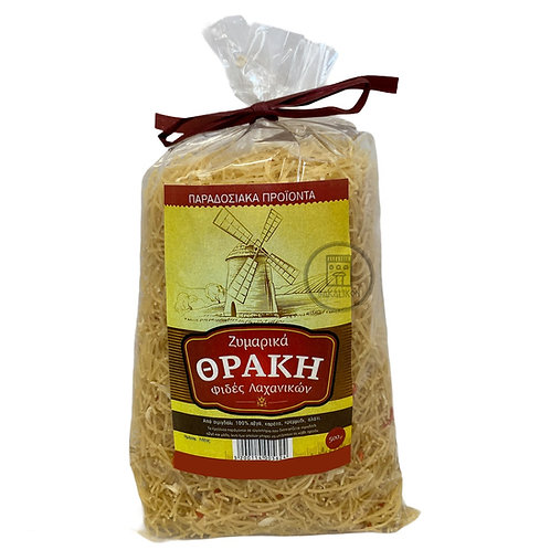 Handmade Thin Noodles with Vegetables 500g Thraki