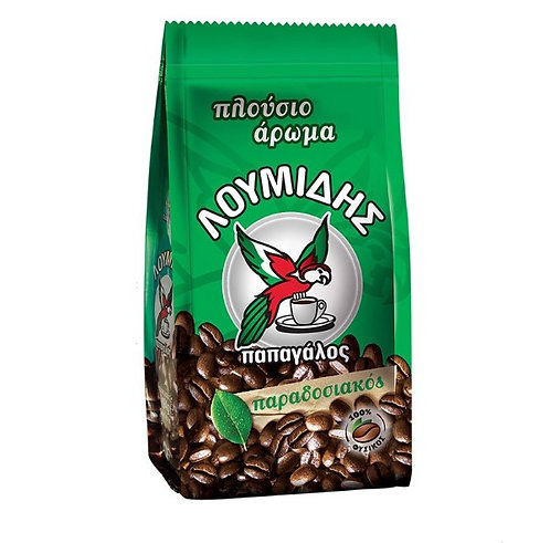 Loumidis Papagalos Greek Coffee 96g