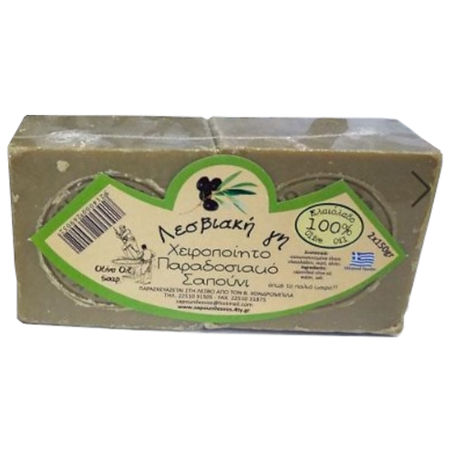 Traditional Green Soap from Lesbos Island 2 x 150g