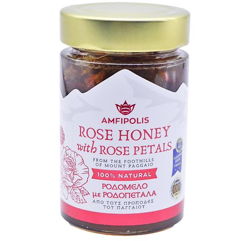 Rose Honey with Rose Petals 250g Amfipolis