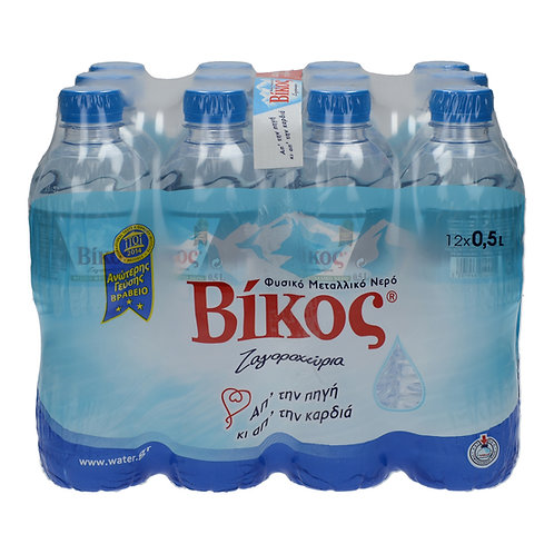 Greek Natural Mineral Water From The Zagorochoria Source 12 x 500ml Vikos