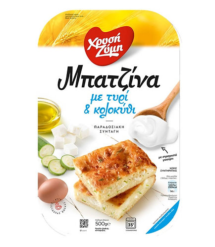 Batzina with Feta Cheese and Zucchini 500g Xrisi Zimi