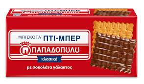 Papadopoulou Petit-Beurre Biscuits with Chocolate 200g