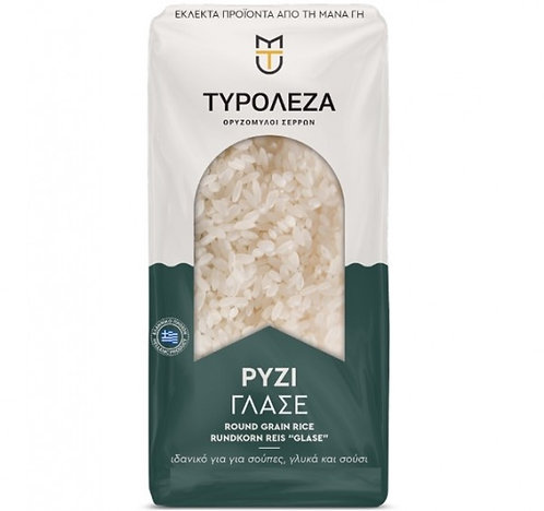 Round Grain Rice (Glase) 1 Kg Tyroleza
