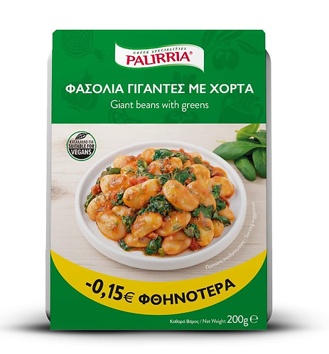 Giant Beans with Greens 200g Palirria