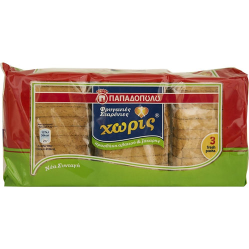 Papadopoulou Rusks without Salt or Sugar 240g