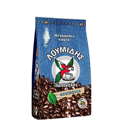Loumidis Papagalos for Mug (Koupatos) Greek Coffee 194g