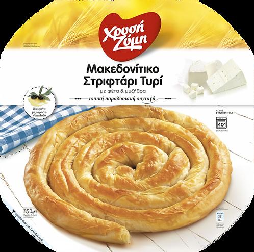 Twirled Pie with Feta Cheese and Mitzithra Cheese 850g Xrisi Zimi