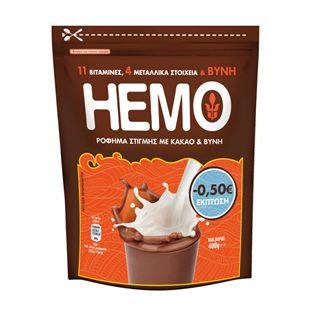Hemo Instant Chocolate Drink 400g Jotis