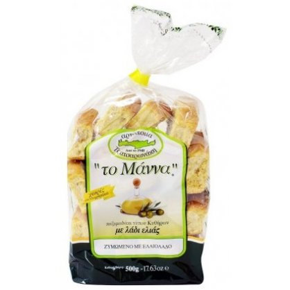 Kythira Type Small Rusks with Cretan Olive Oil 500g To Manna